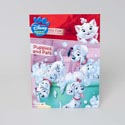 Coloring Book Disney Animal Friends 96pgs In 24pc Displ Box