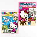 Paint W/water Book Hello Kitty 12 Pictures #b115370p In 48 Ct Pdq