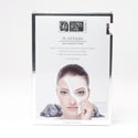 Facial Masks 5ct Platinum Boxed *4.99* # 02467