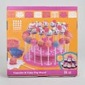 Cupcake And Cake Pop Stand Bxd 2 Tier Printed Skulls *9.99*