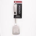 Turner Slotted Stainless Steel Oneida Pro Series Brushed *9.99* Metal Carded