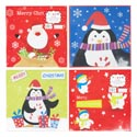 Gift Box 2pk Square 4ast Christmas Prints 11 X 11 X 3 Shrink W/label 310gsm/350 Bottom