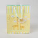 Gift Bag Baby Large Vertical W/tissue Yellow Jungle *3.97* # Mcbt3v-13525