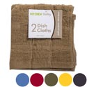 Kitchen Dish Cloth 2pk 12in Sq 100% Cotton 6 Asstd Solid Colors Camel,blk,yellow,blue,olive,re
