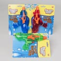 Water Gun 7in Space/laser Shape W/transparent Blue/green/red Clr Tie On Card