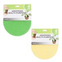 Grippers Multi-purpose 4pk/5.5in Round 2ast Color/12pc Merchstrip Houseware Header/green & Yel