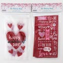 Bakery Bags Valentine 8ct 2ast Designs/12pc Mdsgstrip Val Pbh/5 X 10.5 X 3
